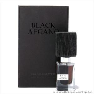 Nasomatto - BLACK AFGANO